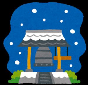 Joyanokane_yuki